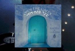 Rachel-Eliyahli-cd-staccatofy-fe-2