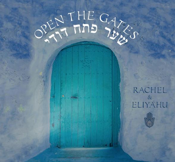 Rachel-Eliyahli-staccatofy-cd