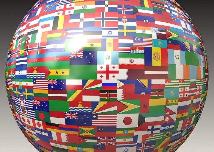 Flags of the World Quiz #5: Flags with horizontal stripes
