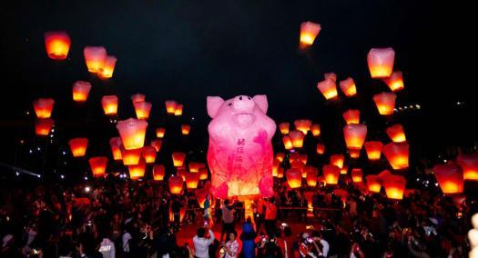 Year of the pig sky lantern festival in Pingxi, Taiwan