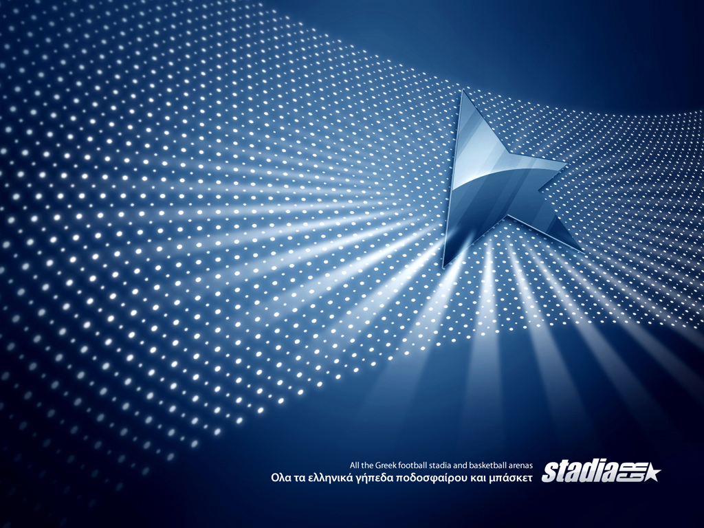 Wallpapers by stadia.gr