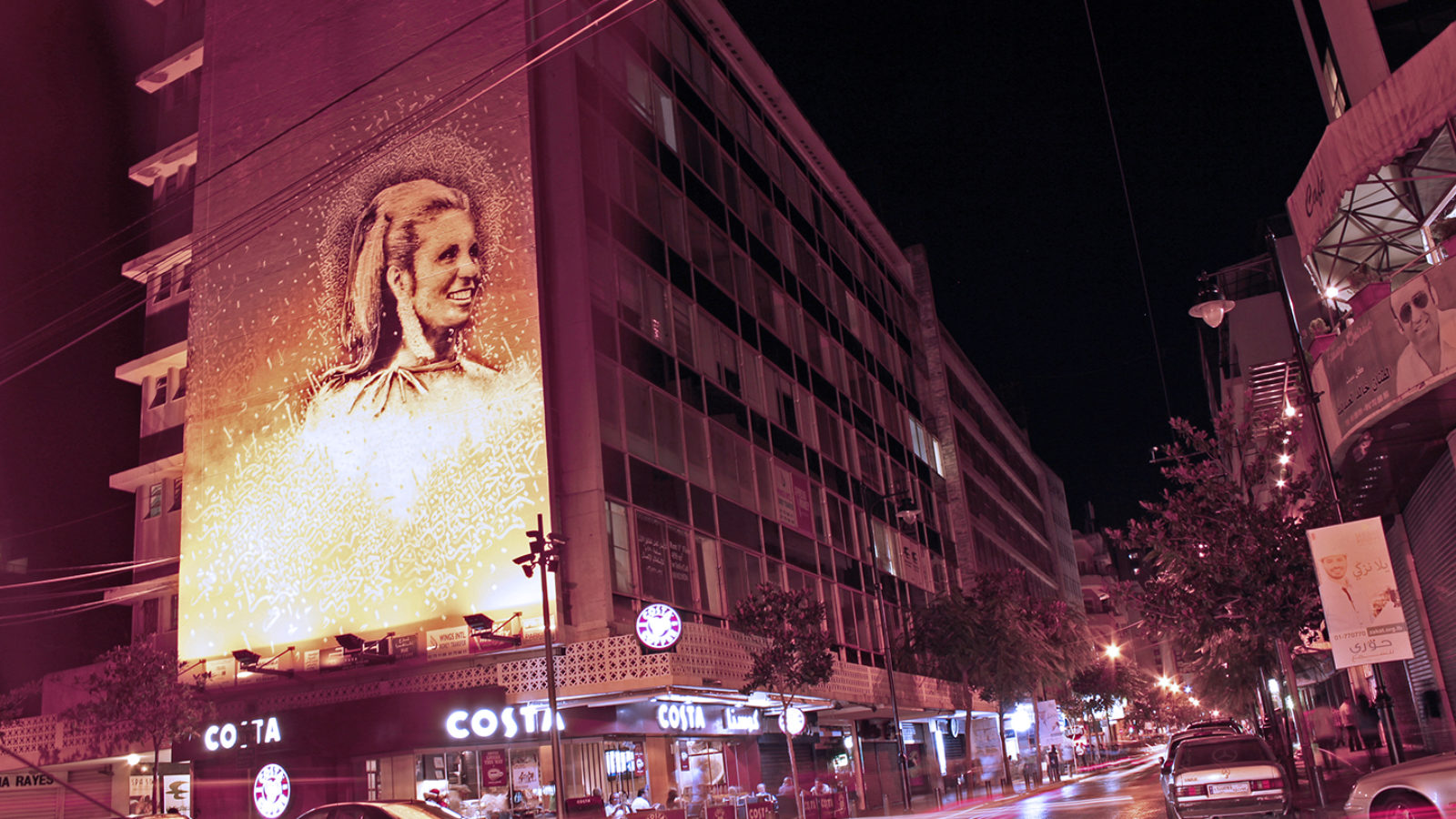 Eternal_Sabah_Mural_on_Assaf_building_in_Hamra,Beirut_-_Nightshot