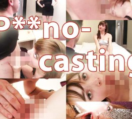 Pornocasting bei der Firma Stadtgemunkel