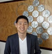 Picture of Edward Yao from Techvibes