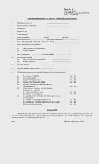 echs+medical+claim+form