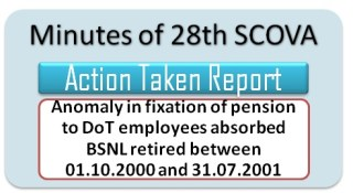 dot+absorbed+bsnl+pensioners