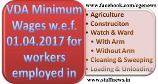 minimum-wages-rates-april-2017