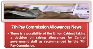 7th-cpc-allowances-cabinet-news