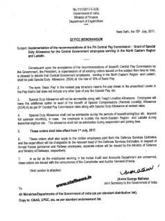 7th-cpc-special-duty-allowance-for-ne-ladakh-order