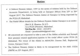 defence-pension-adalat-danapur-bihar
