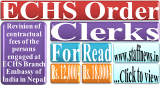 echs-nepal-contractual-fee