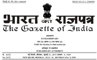 gazette-notification-2117