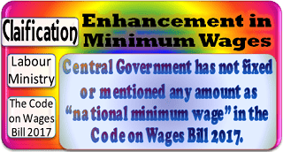 the+code+on+wage+bill+2017