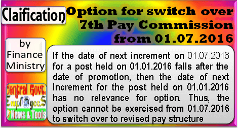 Option for switch over to 7th CPC pay structure from 01.07.2016 is not available in case of Promotion/upgradation after 01.01.2016: Clarification by MoF