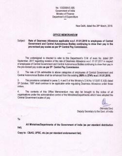 DA-form-jan-2018-5th-CPC-Order