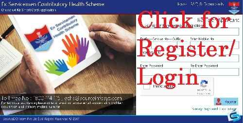 Blocking of Cards in case of Ineligibility, Demise and Disciplinary Reasons: ECHS