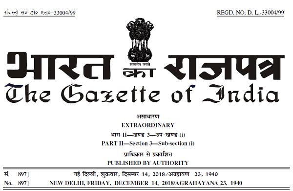 7th-cpc-leave-amendments-notification-gsr-1209-e