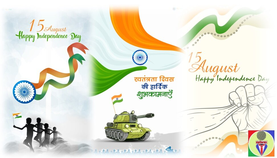 Greetings on Independence Day