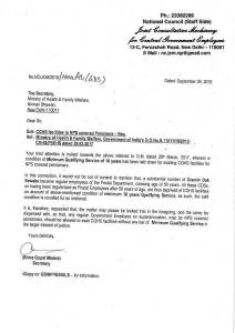 cghs-facility-to-nps-covered-pensioners-nc-jcm-letter