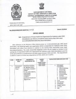 cghs-vadodara-empanelment-page-1