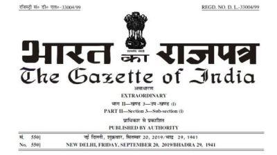 gazette-notification-gsr-673-e