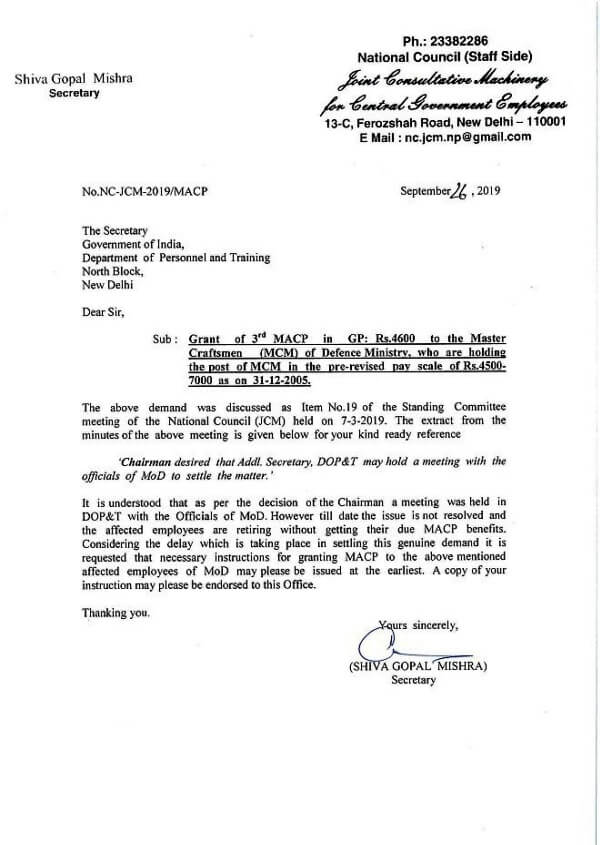 3rd-macp-in-4600-gp-to-mcm-of-defence-ministry-nc-jcm-letter