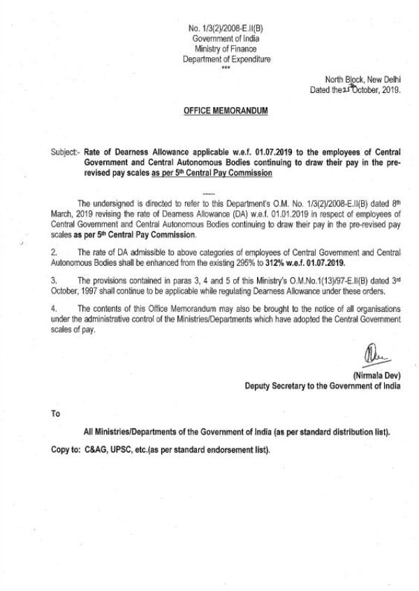 5th CPC Dearness Allowance from July-2019 @ 312%- FinMin Order