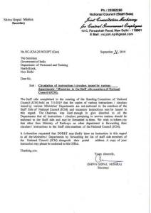nc-jcm-letter-to-dopt-to-circulate-the-letter-of-instructions
