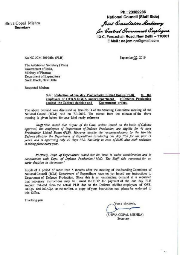 Reduction of one day PL Bonus to OFB & DGQA employees against the Cabinet decision
