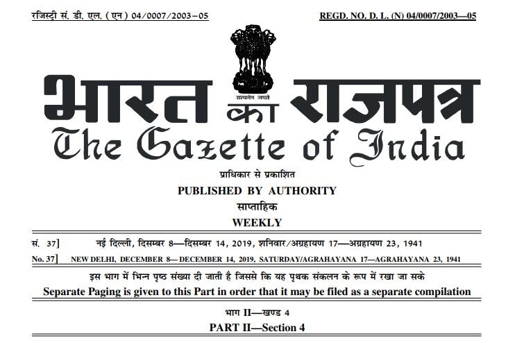 Navy Leave Regulations, 2019 applicable to Officers, Sailors and Artificer Apprentices – Gazette Notification