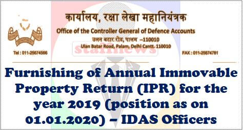 """Annual IPR for IDAS Officers – Last date 31.01.2020 – No immovable property is owned then """"NIL"""" is required: CGDA"""