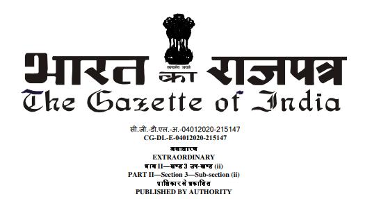 gazette-notification-so-71e-dated-03-01-2020