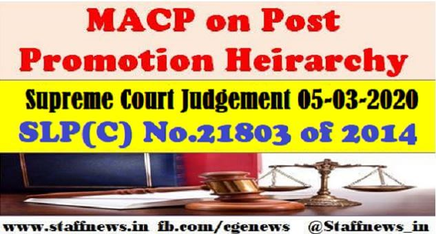 MACP on Promotional Hierarchy – Supreme Court Judgement dt. 05-03-2020 in SLP(C) No. 021803/2014