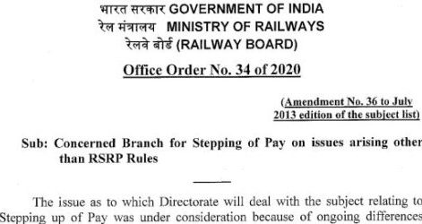 Railway Board Order: Concerned branch for Stepping up of Pay on issue arising other than RSRP Rules