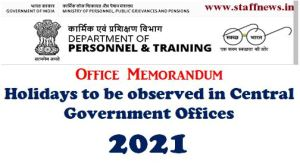 holidays-to-be-observed-in-central-government-offices-during-the-year-2021
