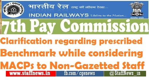 7th Pay Commission Clarification regarding prescribed Benchmark while considering MACPs to Non-Gazetted Staff