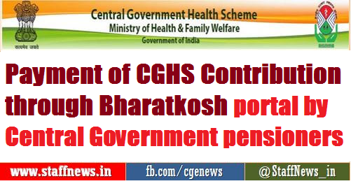 Payment of CGHS Contribution through Bharatkosh portal by Central Government pensioners
