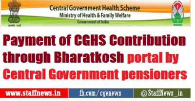 payment-of-cghs-contribution-through-bharatkosh