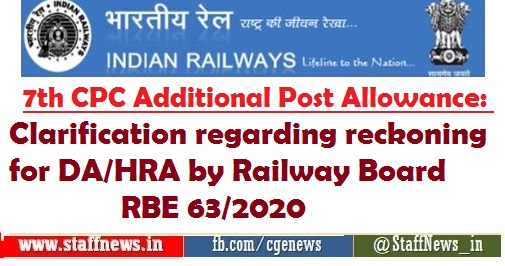 7th CPC Additional Post Allowance: Clarification regarding reckoning for DA/HRA by Railway Board RBE 63/2020