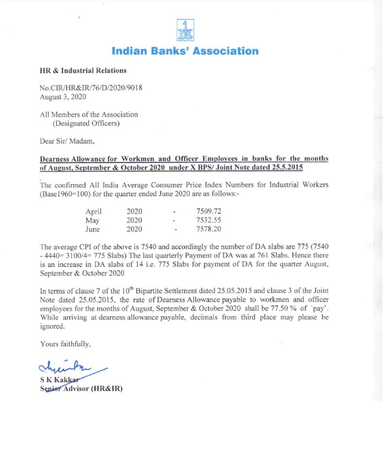 Bank: Dearness Allowance @ 77.50% of pay for the months of August, September & October 2020