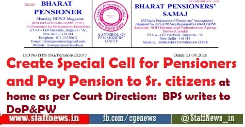 Create Special Cell for Pensioners and Pay Pension to Sr. citizens at home as per Court Direction:  BPS writes to DoP&PW
