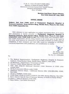de-empanelment-of-pushpawati-singhania-hospital-and-research-institute-new-delhi-from-cghs-30-july-2020
