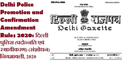 delhi-police-promotion-and-confirmation-amendment-rules-2020