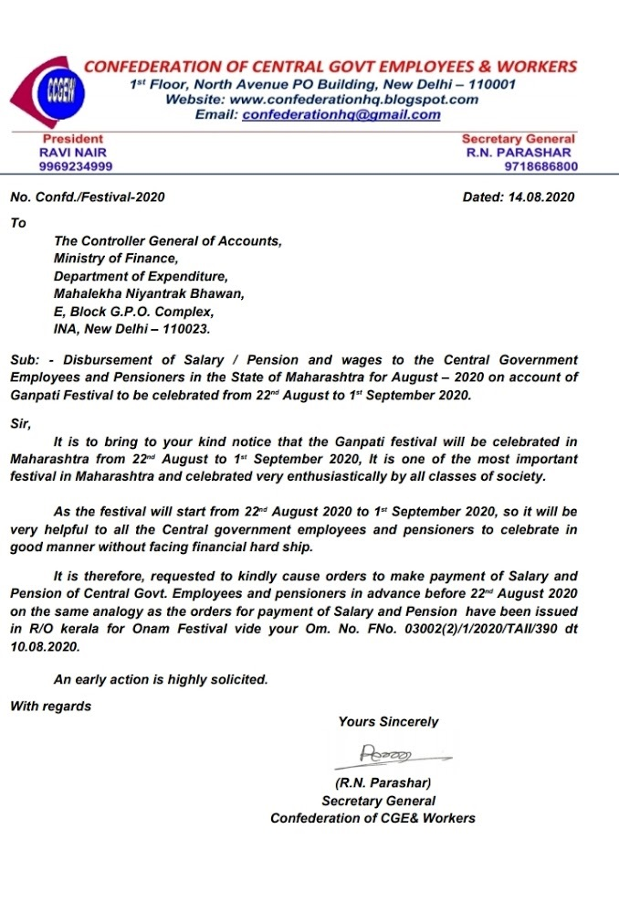 Disbursement of salary/wages/pension to the Central Government Employees in the State of Maharashtra for the month of August, 2020 on account of Ganpati Festival