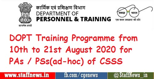 DOPT Training Programme from 10th to 21st August 2020 for PAs / PSs(ad-hoc) of CSSS