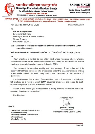 Extension of facilities for treatment of Covid-19