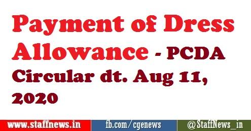 Payment of Dress Allowance – PCDA Circular dt. Aug 11, 2020