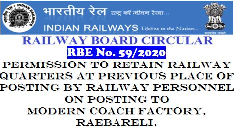 Permission to retain Railway quarters for period beyond 30.06. 2019 upto 31.12.2020 on posting to Modern Coach Factory, Raebareli: RBE No. 59/2020