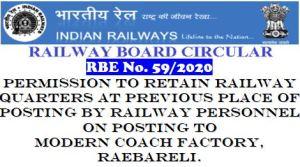 permission-to-retain-railway-quarters-for-period-beyond-30-06-2019