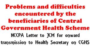 problems-and-difficulties-encountered-by-the-beneficiaries-of-cghs